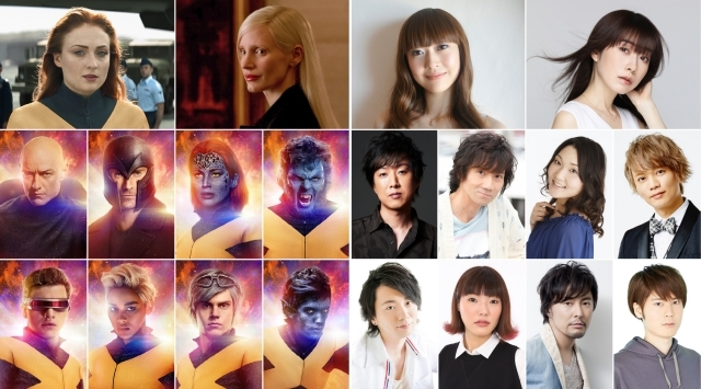 映画『X-MEN:ダーク・フェニックス』日本語吹替版声優として能登麻美子さん、木村良平さん、三木眞一郎さん、浅沼晋太郎さん、内山昂輝さんら出演決定!コメントも到着!-1