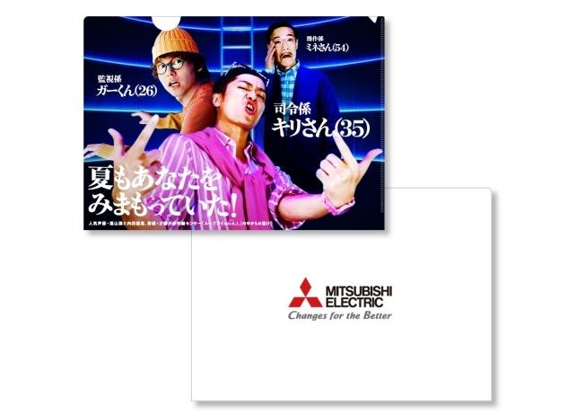 声優・福山潤&内田雄馬 出演CM「霧ヶ峰」のキャンペーン開催