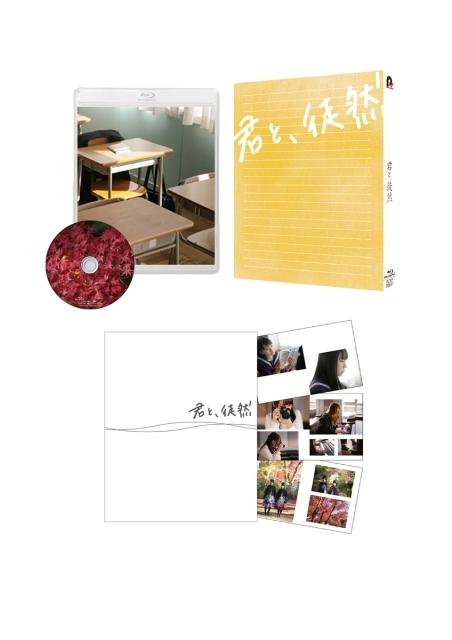 実写百合映画『君と、徒然』Blu-ray&DVDが7月17日に発売! 声優・五十嵐裕美さんと秦佐和子さん出演の発売記念イベントが決定