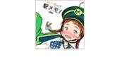 劇場アニメ『フレームアームズ・ガール~きゃっきゃうふふなワンダーランド~』×『駅メモ!』コラボイベントが、6月29日よりスタート!-3