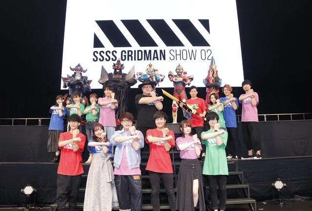 TVアニメ『グリッドマン』スペシャルイベント第二弾オフィシャルレポート到着