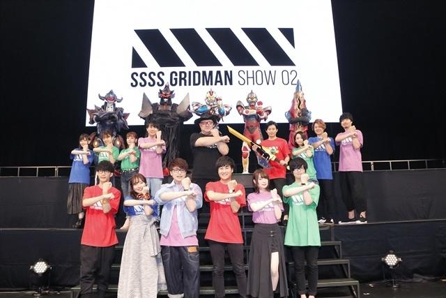 SSSS.GRIDMAN-1