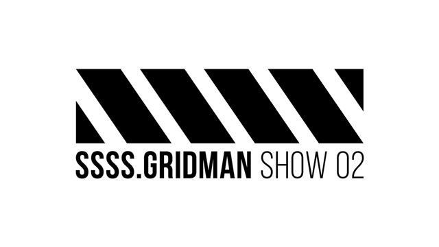 SSSS.GRIDMAN-2