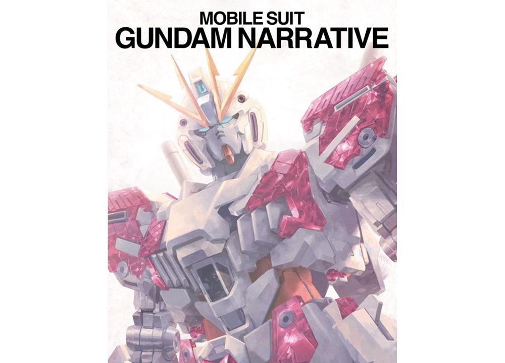 『機動戦士ガンダムNT』BDが、オリコンランキング初登場1位!