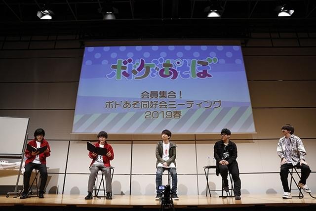 ▲左から堀江瞬さん、岡本信彦さん、木村良平さん、小野友樹さん、花江夏樹さん