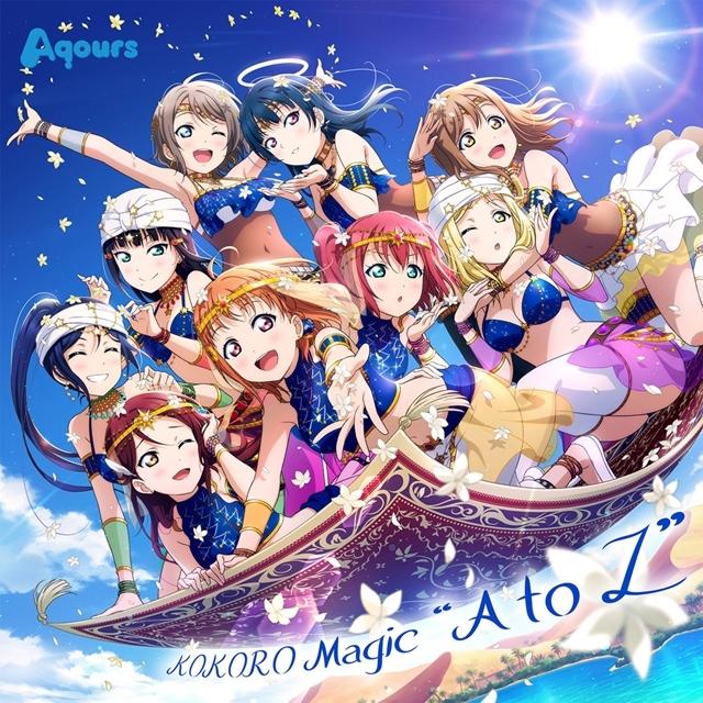 "▲「KOKORO Magic ""A to Z""」ジャケット"