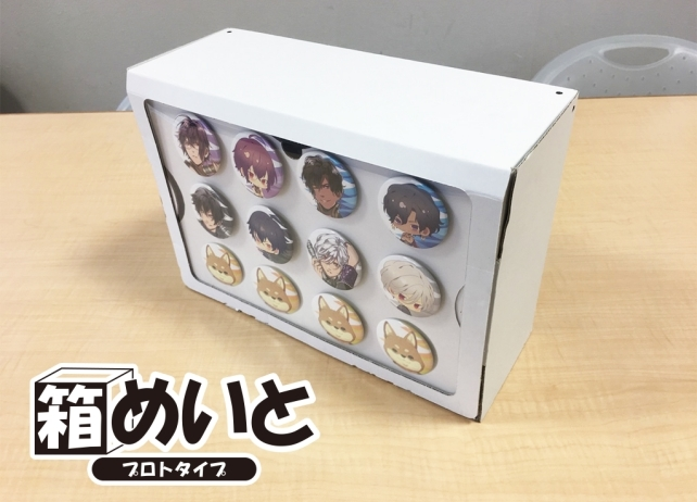 『箱めいと』がもらえるキャンペーンをアニメイトオンラインショップにて開催!