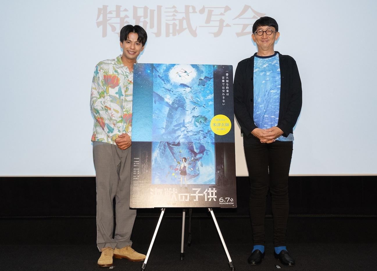 映画『海獣の子供』トークイベント オフィシャルレポート到着