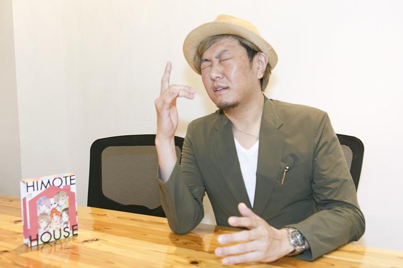 『ひもてはうす』オール声優出演イベント開催記念、石ダテコー太郎監督に作品の総括と今後の展開についてインタビュー-8