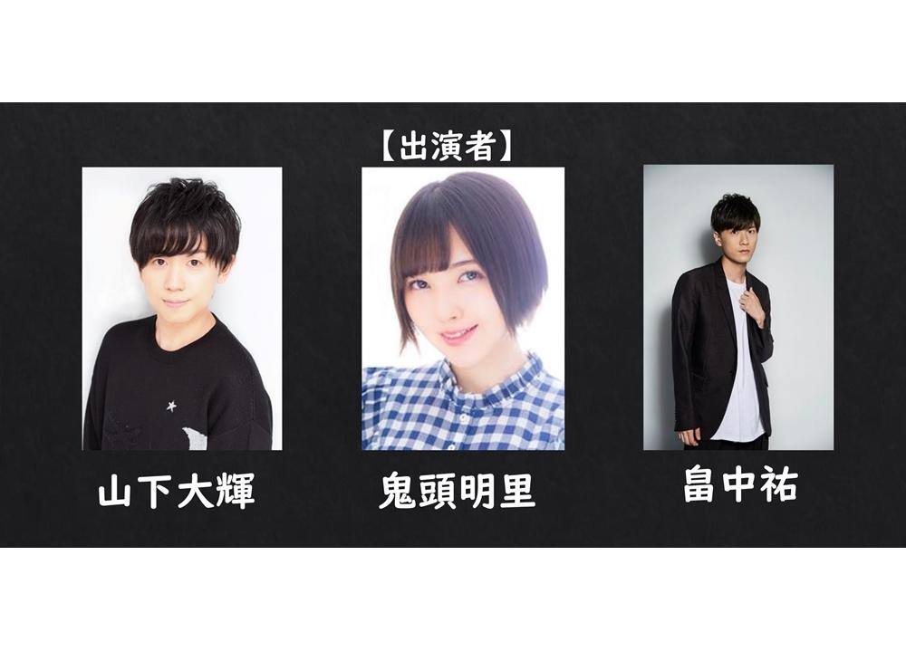 『ナカノヒトゲノム【実況中】』放送記念特番が、YouTube Liveで6月17日配信決定!