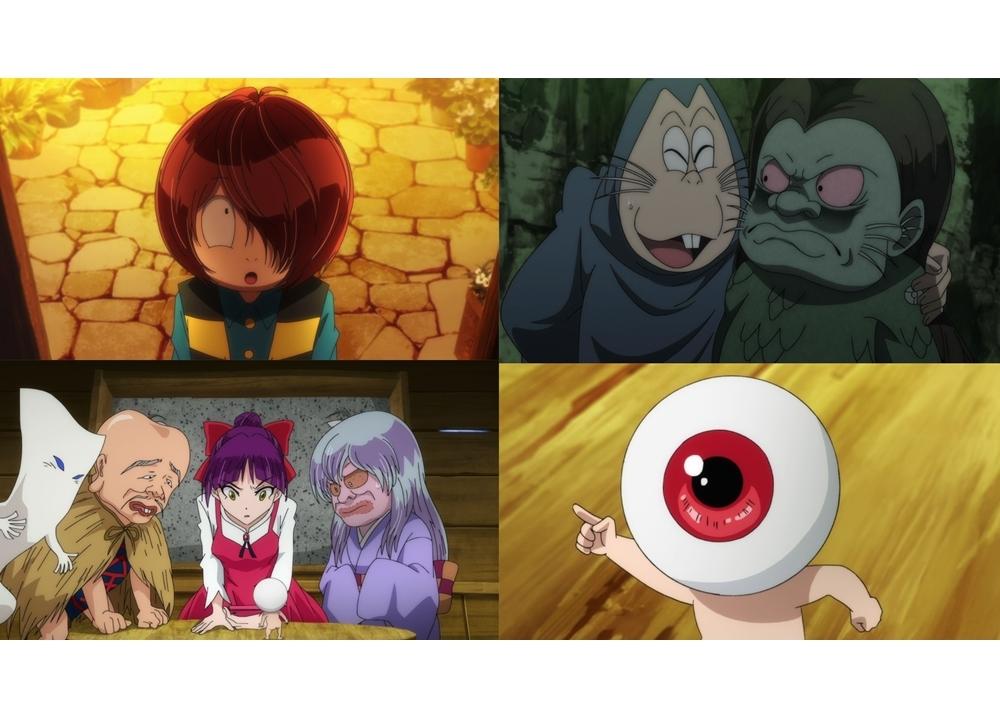 『ゲゲゲの鬼太郎』第58話「半魚人のかまぼこ奇談」より先行カット到着!