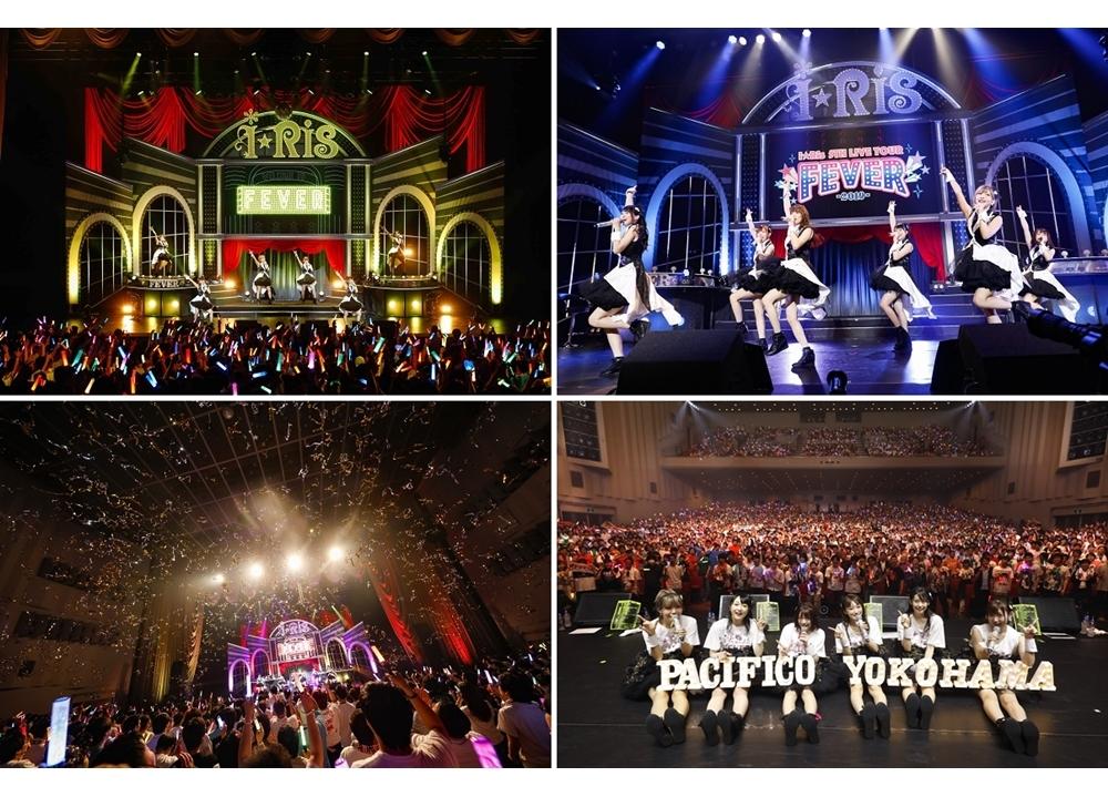 「i☆Ris 5th Live Tour 2019~FEVER~」千秋楽の公式レポート到着