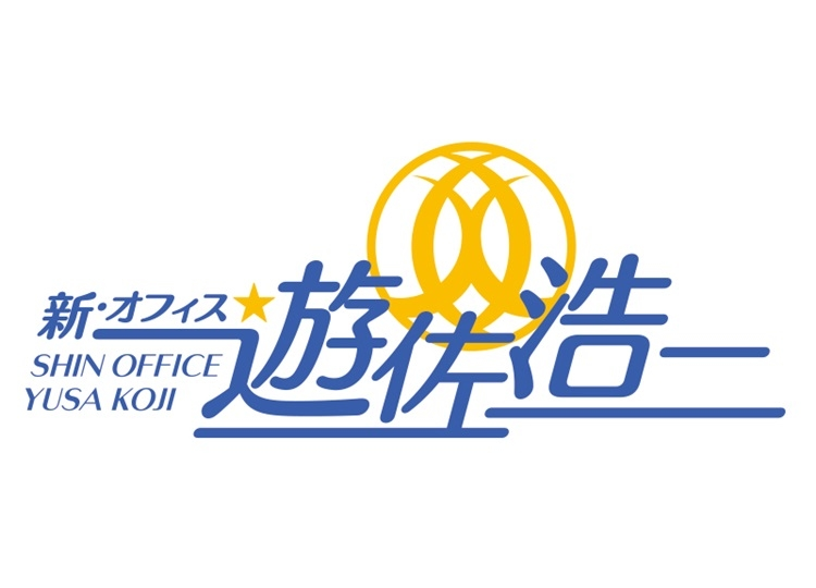WEBラジオ「新・オフィス遊佐浩二」が引き続き配信決定