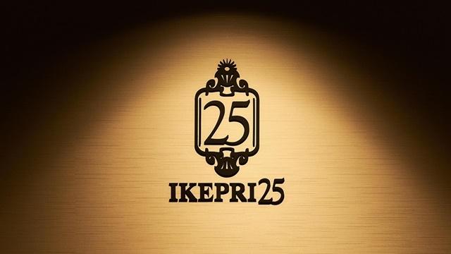 サンシャインシティプリンスホテル「IKEPRI25」の夏を盛り上げる第2弾コンテンツが『KING OF PRISM』&『DREAM!ing ‐ドリーミング!』に決定