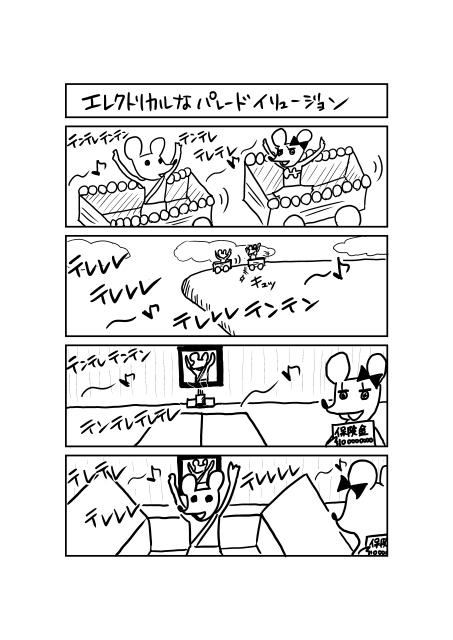 原田ひとみさん同人関連商品が期間限定でアニメイトの一部対象店舗にて販売決定! 直筆サイン入りアイテムが当たる抽選会も開催-3