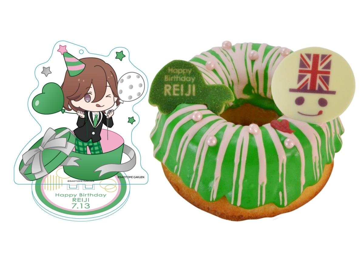 『うた☆プリ』寿 嶺二のバースデーケーキセット受注受付が開始