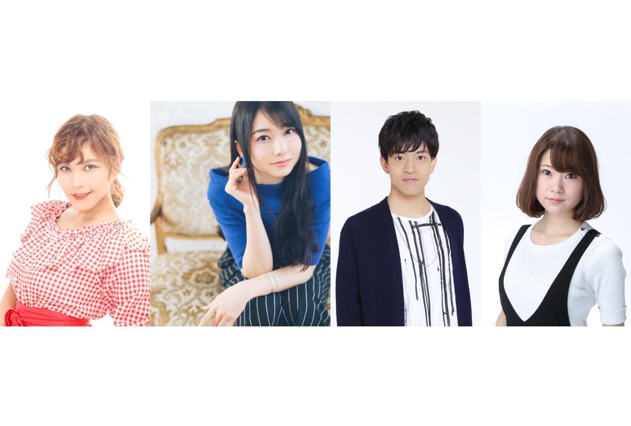 夏アニメ『ダンベル何キロ持てる?』声優陣登壇の先行上映会開催決定