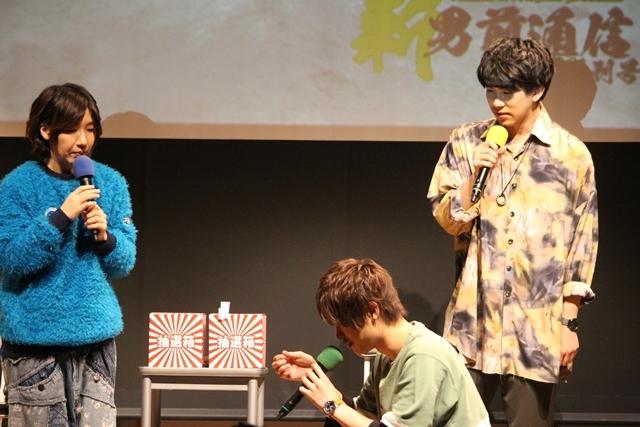 『月刊 新・男前通信』イベント第2弾は山本和臣さん、濱健人さん、伊東健人さんが出演! 記者会見や方言ゼリフに即興ミュージカルなど盛りだくさん!