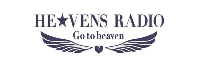 WEBラジオ番組「HE★VENS RADIO~Go to heaven~」の公開収録イベントが2020年1月19日(日)に決定! DJCD Vol.1のジャケットビジュアルも公開!の画像-1