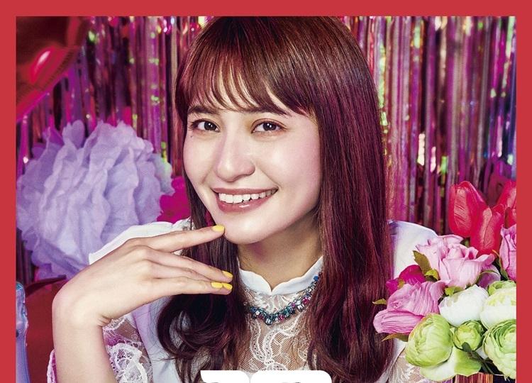 中島愛ベストアルバム「30 pieces of love」発売 LINE LIVE特番が6月5日放送