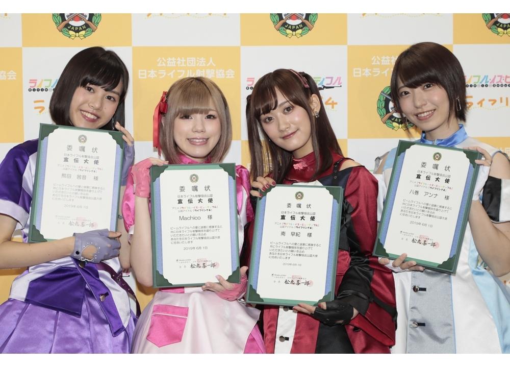 『ライフル・イズ・ビューティフル』ライフリング4が日本ライフル射撃協会公認 宣伝大使に就任!