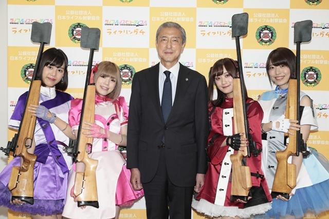 『ライフル・イズ・ビューティフル』声優ユニット「ライフリング4」が、公益社団法人日本ライフル射撃協会公認 宣伝大使に就任!