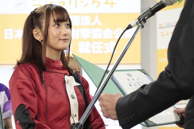 『ライフル・イズ・ビューティフル』声優ユニット「ライフリング4」が、公益社団法人日本ライフル射撃協会公認 宣伝大使に就任!の画像-6