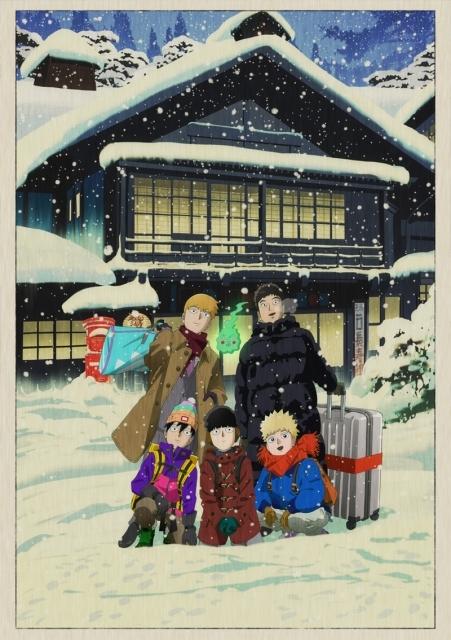 『モブサイコ100 Ⅱ』原作者・ONE先生書き下ろし原案による完全新作OVAのキービジュアル・商品情報・発売記念イベント情報が解禁!-1