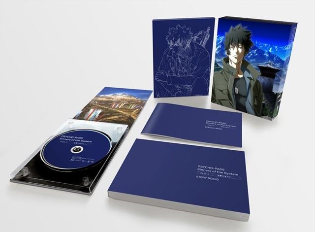 『PSYCHO-PASS サイコパス Sinners of the System』劇場三部作Blu-ray&DVDにオーディオコメンタリーの収録が決定-4