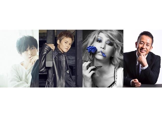 『イノサンmusicale』メインキャストとして梶裕貴が出演決定