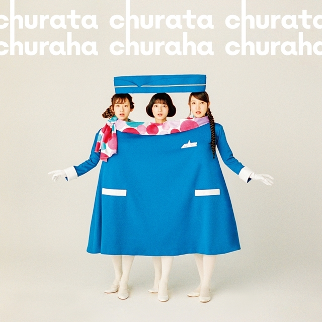 イヤホンズのニューシングル「チュラタ チュラハ」が本日発売! CD発売記念動画公開、4周年記念ライブへの意気込みを語る-2