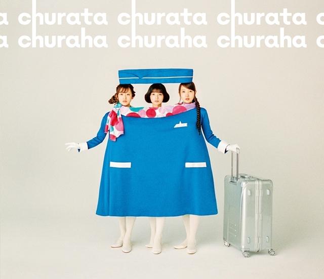 イヤホンズのニューシングル「チュラタ チュラハ」が本日発売! CD発売記念動画公開、4周年記念ライブへの意気込みを語る-3