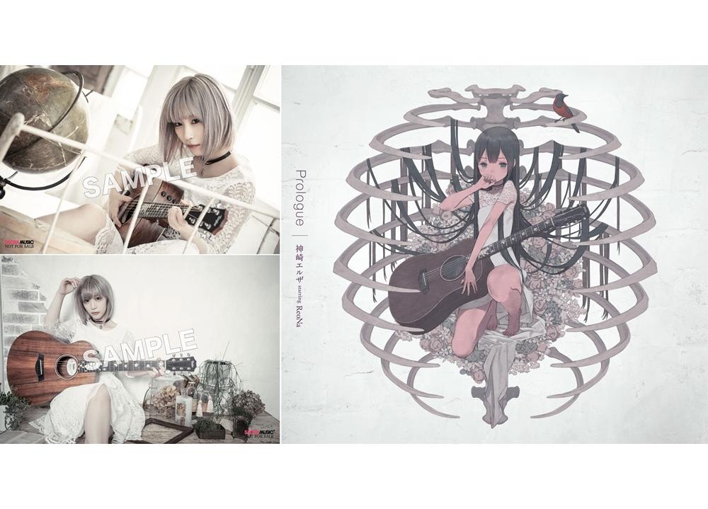ReoNaの画像 p1_31
