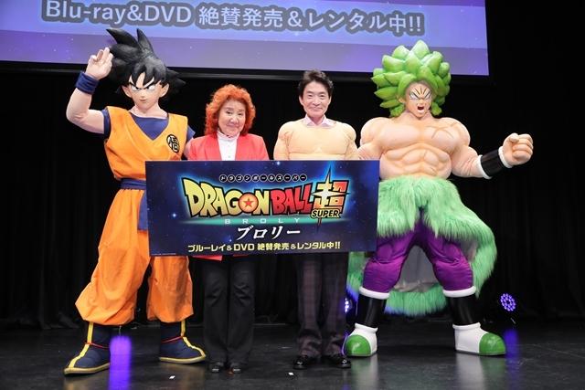映画『ドラゴンボール超 ブロリー』声優の野沢雅子さん・島田敏さん登壇で、BD&DVDリリース記念トークショー実施!バトルシーンの生アフレコも初公開