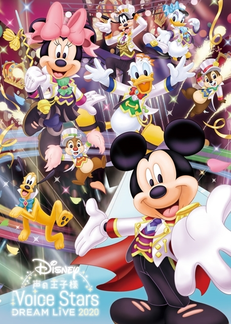『Disney 声の王子様』浅沼晋太郎さん・増田俊樹さん・荒牧慶彦さんら12名の人気声優&若手俳優がディズニーの名曲をカバー! シリーズ最新作がリリース決定