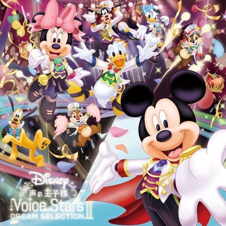 『Disney 声の王子様』浅沼晋太郎さん・増田俊樹さん・荒牧慶彦さんら12名の人気声優&若手俳優がディズニーの名曲をカバー! シリーズ最新作がリリース決定-4