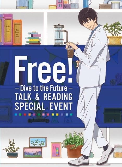 Free!-3