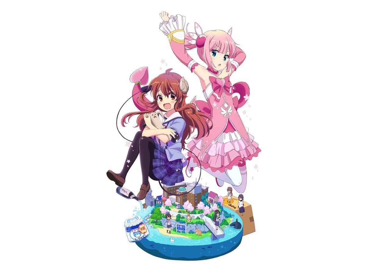 夏アニメ『まちカドまぞく』OP&EDテーマ情報解禁