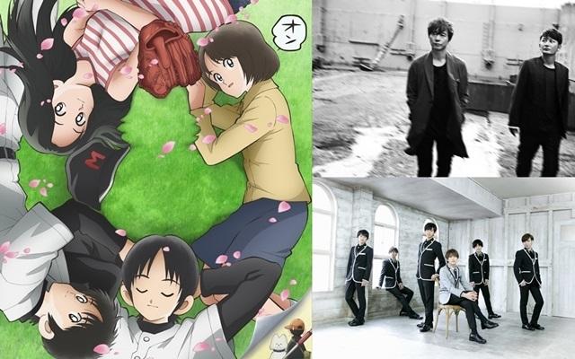TVアニメ『MIX』7月13日からの第2クールOPをポルノグラフィティ、EDをQyotoが担当! 各アーティストからのコメントも到着