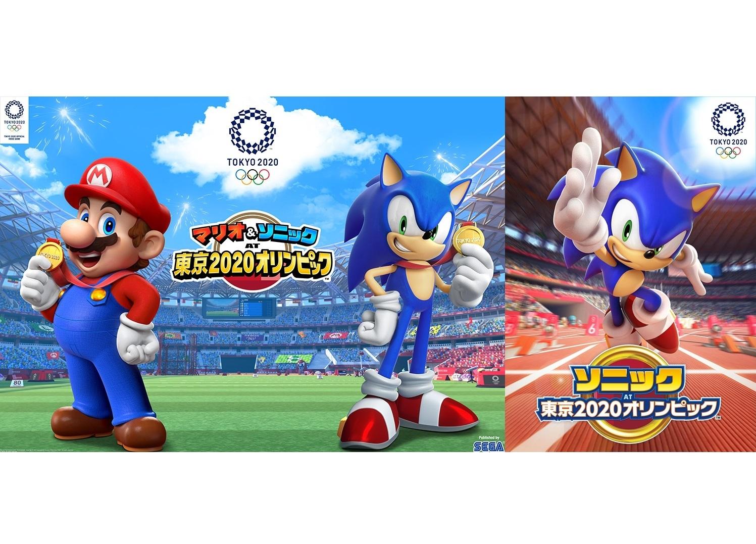 ゲーム『マリオ&ソニック AT 東京2020オリンピック』E3トレーラー公開