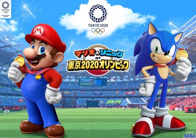 Nintendo Switch用ソフト『マリオ&ソニック AT 東京2020オリンピック』E3トレーラーが公開! アプリ『ソニック AT 東京2020オリンピック』のキービジュアルも到着-2