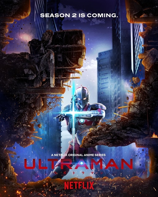 ULTRAMAN-1