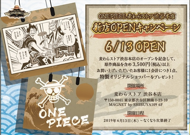 ONE PIECE(ワンピース)-11