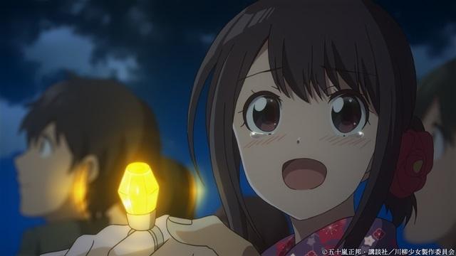 川柳少女-1