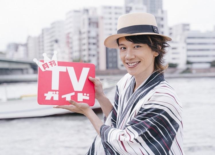 声優・KENNが「月刊TVガイド」に初登場