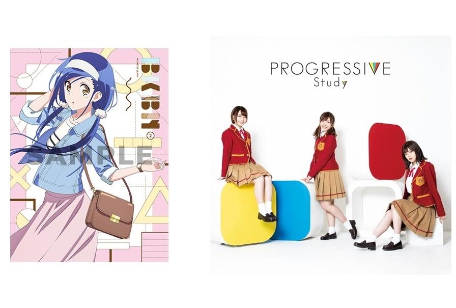 f2779e35cf 春アニメ『ぼくたちは勉強ができない』BD&DVD2巻商品仕様が公開 ...