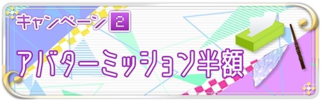 まほカレ-4