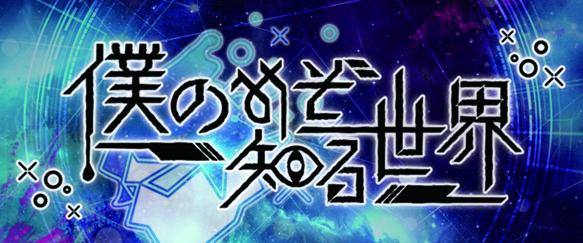 細谷佳正-2