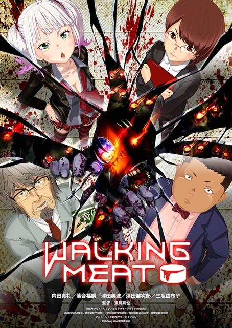 Walking Meat-1