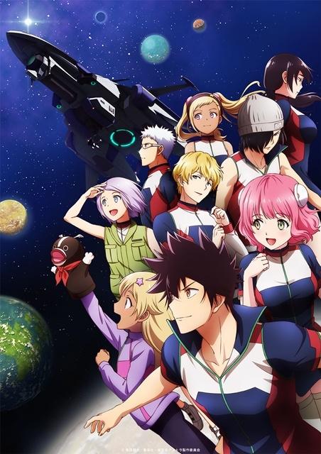 夏アニメ『彼方のアストラ』7月3日より、AT-Xほかにて放送開始! 細谷佳正さん、水瀬いのりさん登壇の先行上映会が開催決定